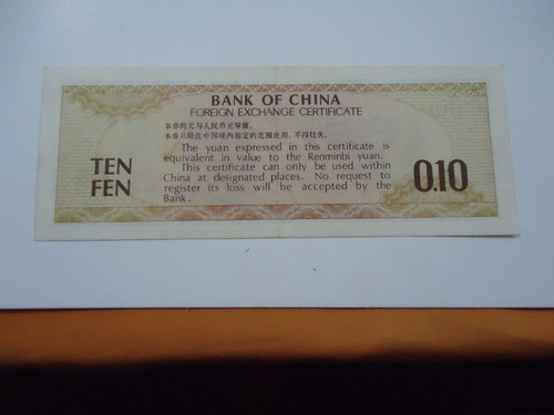 cedula  de  0.10  ten fen - - china - sob/fe
