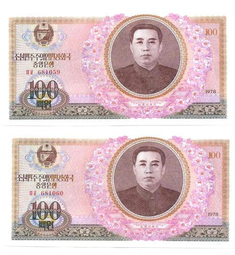 cedula estrangeira da coreia do norte 100won 2ced sequencia