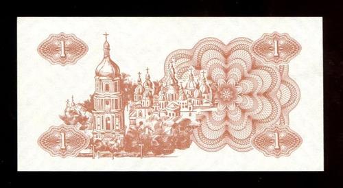 cédulas da ucrânia - flor de estampa- remessa grátis l.465