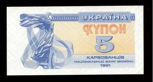 cédulas da ucrânia - flor de estampa- remessa grátis l.466