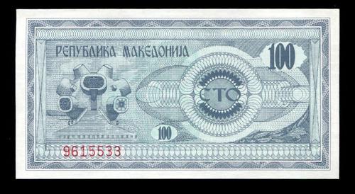 cédulas de 5 países diferentes - fe - remessa grátis - l.490