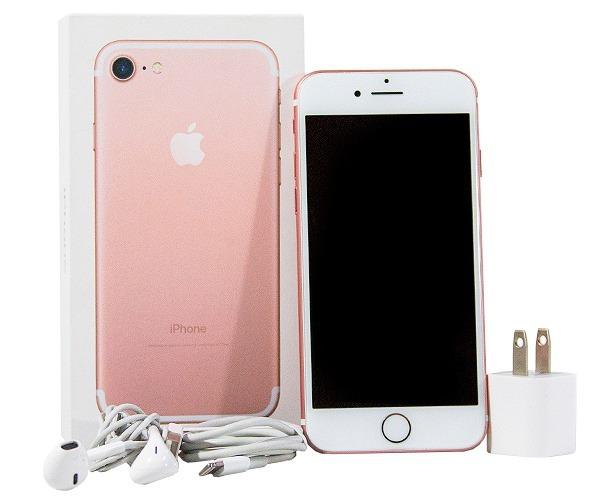 a5df51e368d Celular Apple iPhone 7 32gb, Rosa Libreado En Caja - $ 8,600.00 en ...