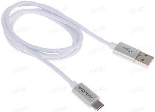 celular datos cable usb
