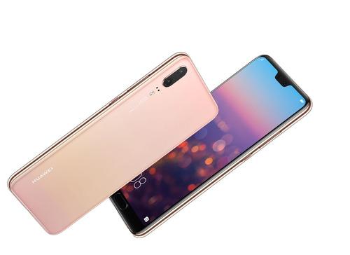 celular huawei p20 128gb promovil