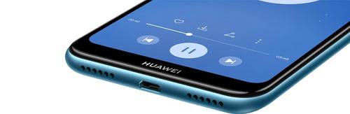 celular huawei y6 2019 dual sim 32gb 2gb id facial y huella