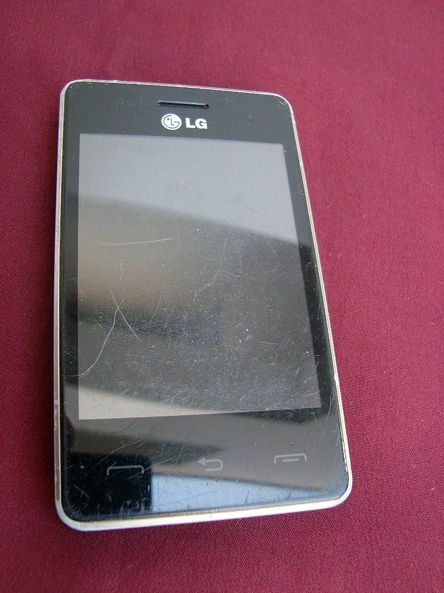 Como localizar um celular lg l5 pelo gps