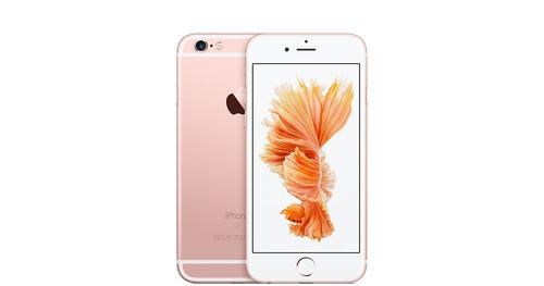 celular libre iphone 6s 16 gb 4g lte