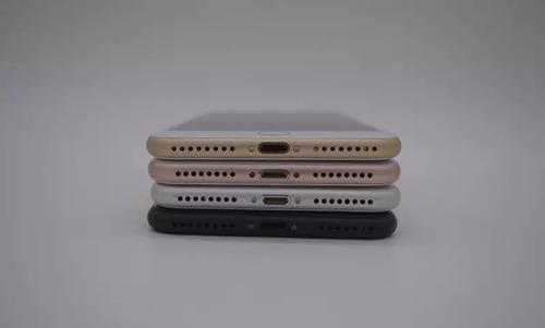 celular marca star hiphone 7