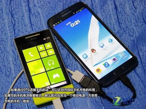celular para adaptador