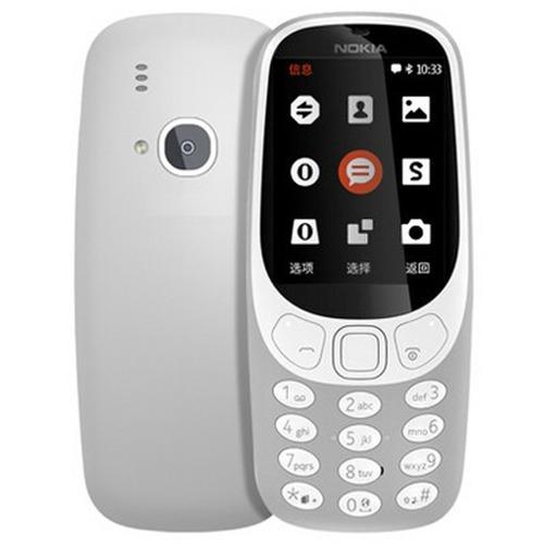 celular pra idosos 3310 importado tela numero grande 4 chips