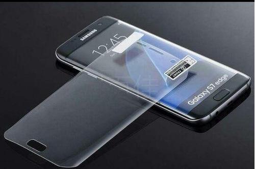 celular samsung protector para