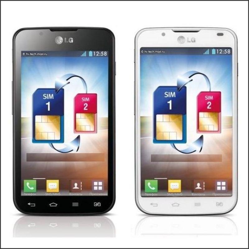 rastrear celular lg optimus l7