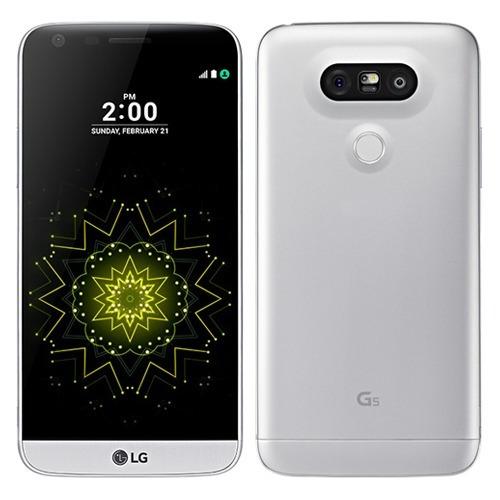 celulares lg g5 32gb hexa core 16mp silver caja sellada