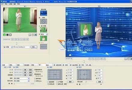 cenários virtuais completo + video aula