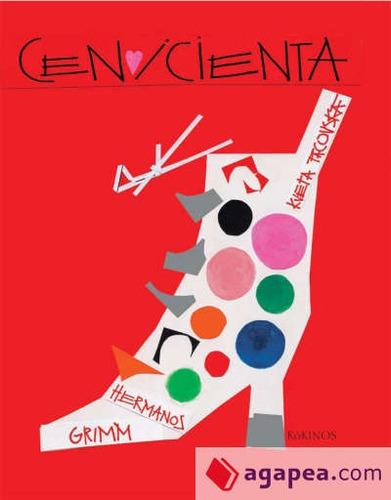 cenicienta(libro )
