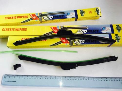 cepillo limpia parabrisas de silicon 16 .18.20.22