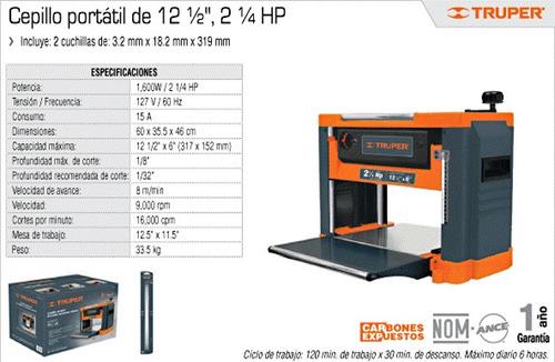cepillo portatil 12.5 pulg 2 1/4hp truper cuchillas 16240