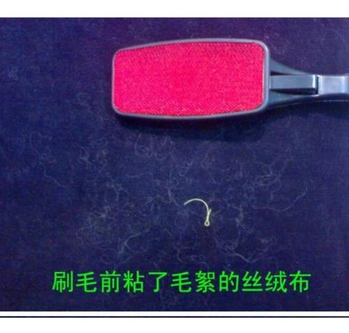 cepillo  quita pelos pelusa suciedad ropa cobijas