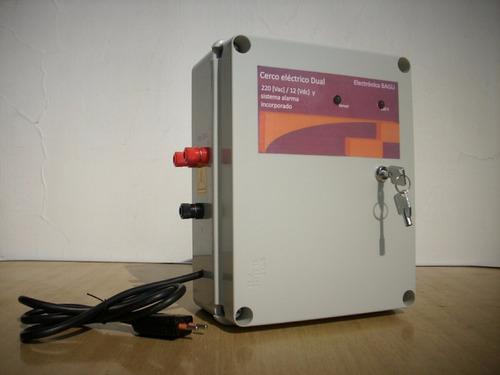 cercos eléctricos y barreras infrarrojas