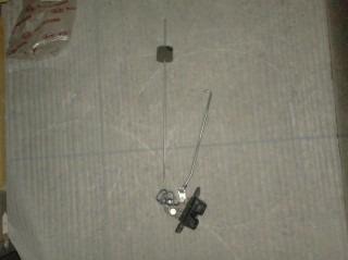 cerradura de compuerta de picanto