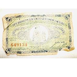 certificado depósito oro perú