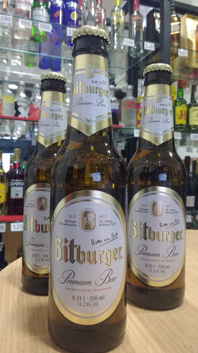 cerveza alemana bitburger 330ml urquiza drink