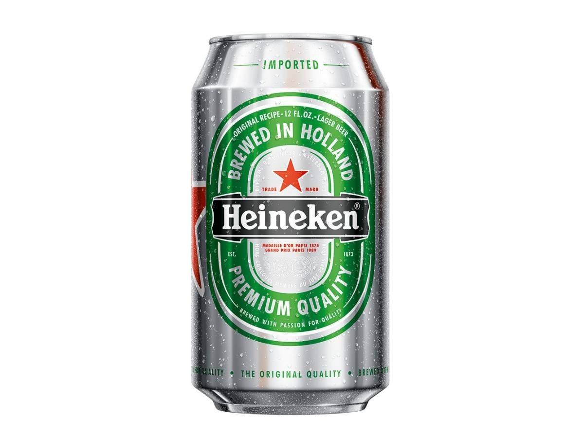 Cerveza Heineken En Lata - $ 16,50 en Mercado Libre