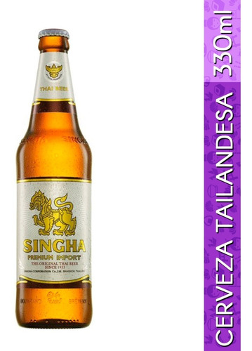 cerveza tailandesa singha 330ml