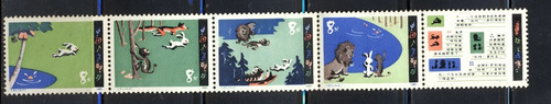 ch34-china 1980 t51 a fairy tale- gudong mnh-