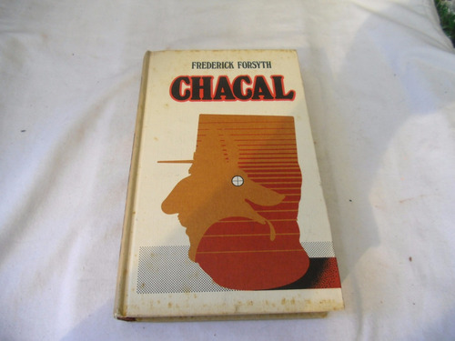 chacal (frederick forsyth) (tapa dura)