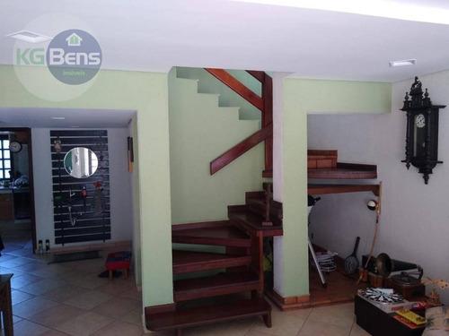 chácara com 4 dormitórios à venda, 1000 m² por r$ 749.000 - parque da represa - paulínia/sp - ch0018