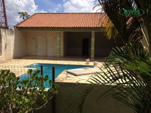 chácara residencial à venda, caputera, sorocaba - ch0082. - ch0082