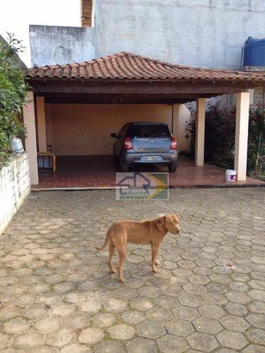 chácara residencial à venda, fazenda aya, suzano. - ch0004