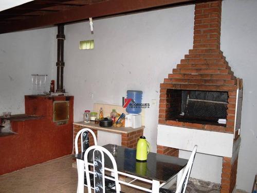 chácara residencial à venda, portão, atibaia. - ch0048