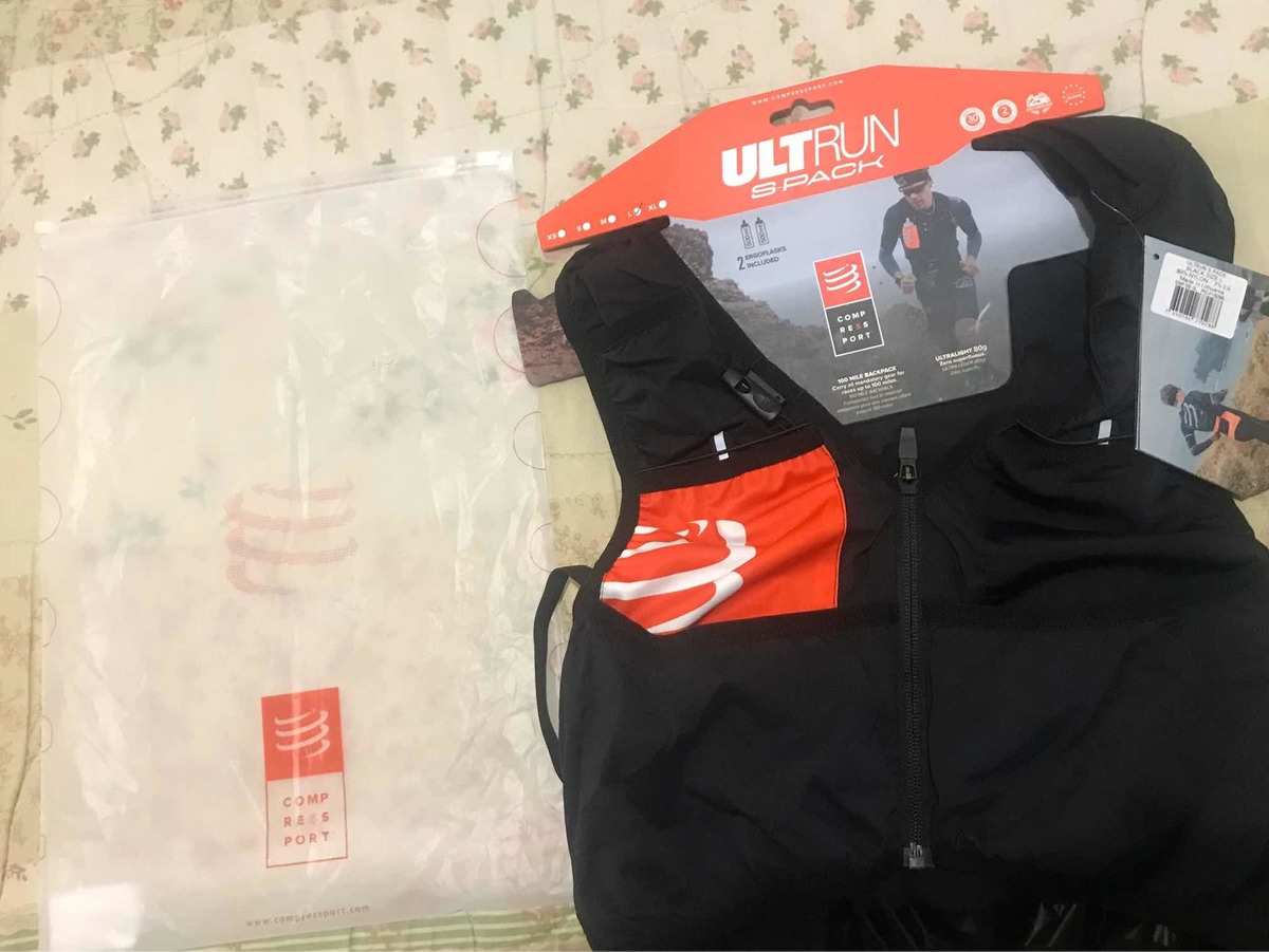Compressport Cycling Hurricane Windprotect Vest Chaleco