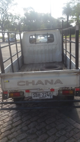 chana pick up c/simple