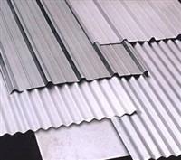 chapa de zinc galvanizada
