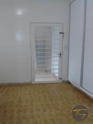 chapadão casa venda oportunidade campinas - ca00694 - 4688439