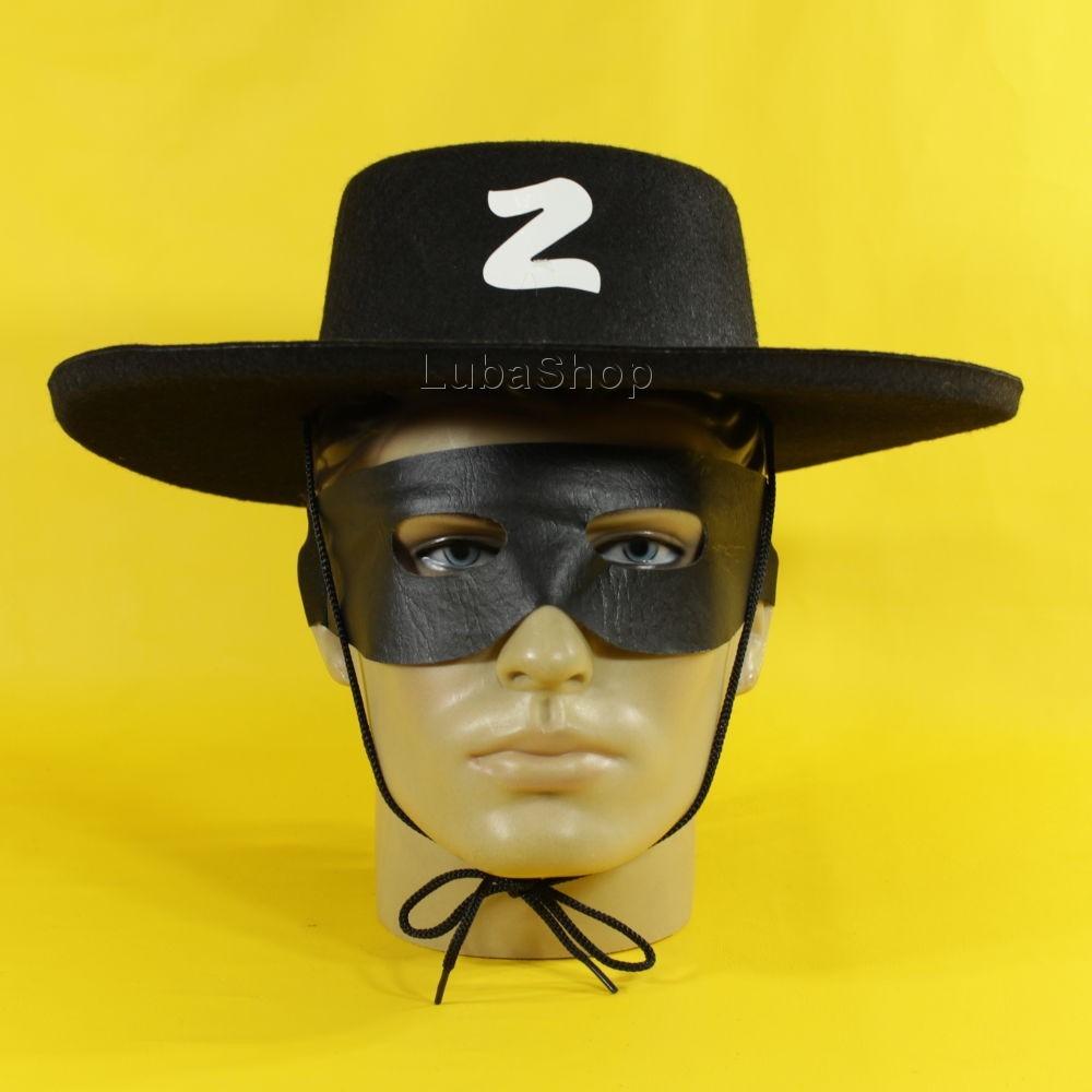 72f63f8027a2f Chapéu E Máscara Do Zorro Adulto   Fantasia Do Zorro Adulto - R  35 ...