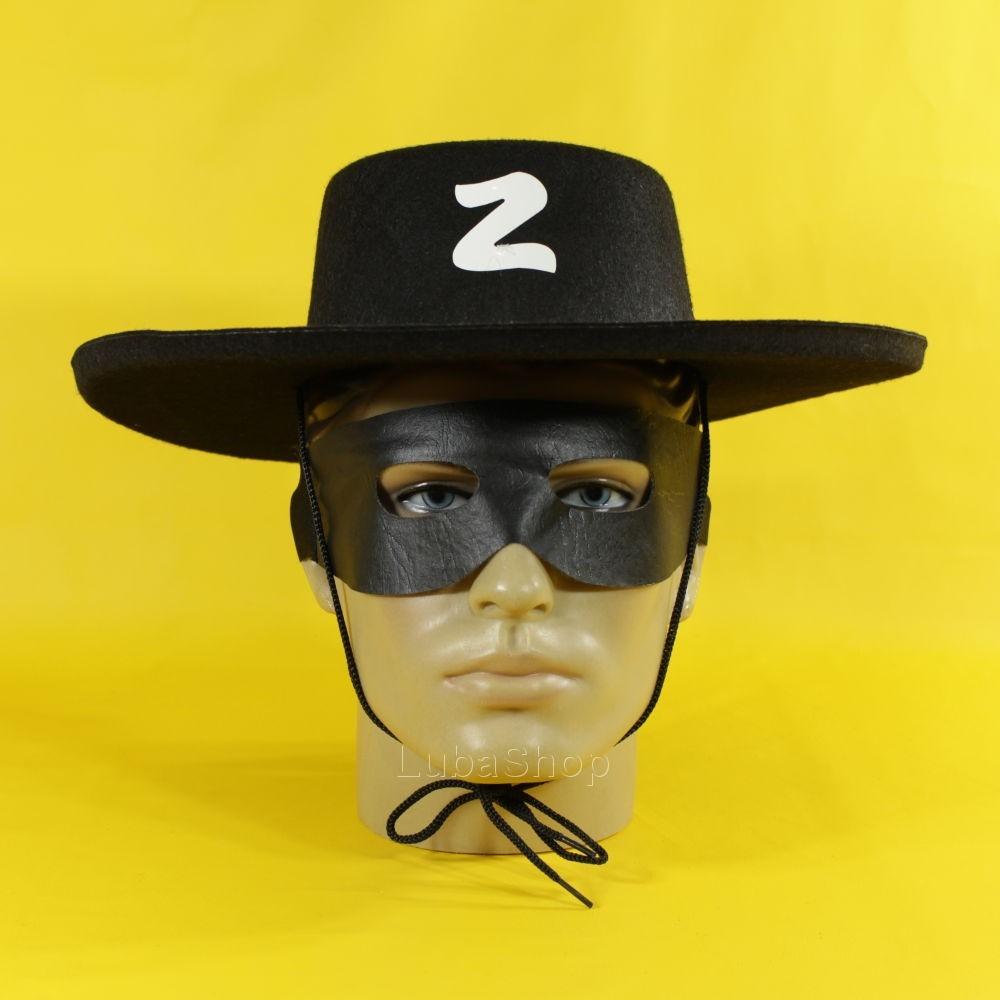 948dd18d469b4 Chapéu E Máscara Do Zorro Adulto   Fantasia Do Zorro Adulto - R  35 ...