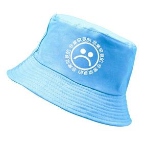 a597a5c0a2d06 Chapéu Bucket Sad - Chapéus Masculino no Mercado Livre Brasil