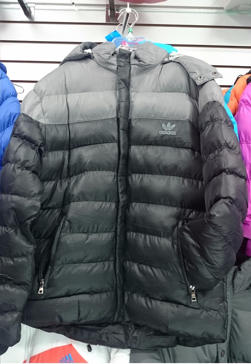 adidas chaqueta hombre invierno