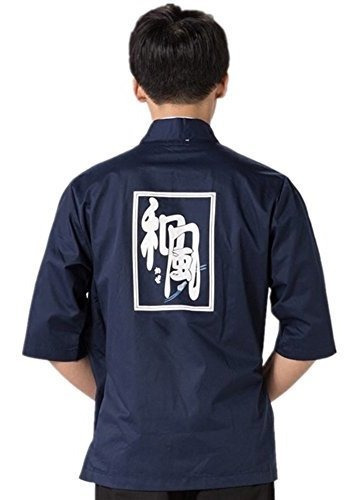 mejor sitio web 50c82 f5ef9 Chaqueta Japonesa Chef Chaqueta Sushi Para Hombres Y Mujeres