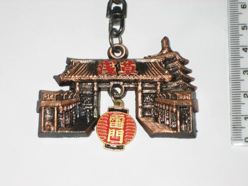 chaveiro - templo japonês - metálico - 1997