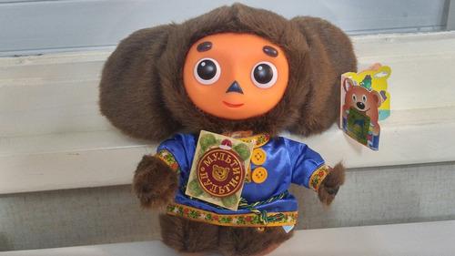 cheburashka music. famoso heroe de dibujos rusos. oferta !!!