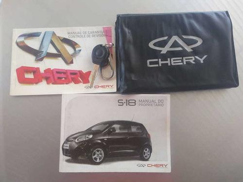 chery chery s18 1.3