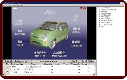 chery qq despiece interactivo repuestos numeros de parte