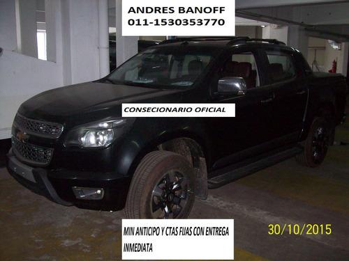 chevrolet nueva s10 hc 4x2 0km promocion ab2018