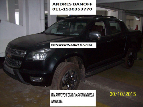 chevrolet nueva s10 hc 4x2 of cdo novab
