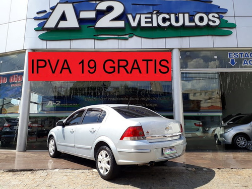 chevrolet vectra elegance 2.0 8v(flexpower) 4p  2006